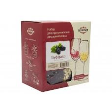 """Набор для приготовления домашнего вина Beervingem """"Буффало"""""""