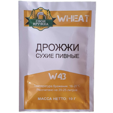 """Дрожжи Wheat W43 ТМ """"Своя кружка"""" для пшеничных сортов"""