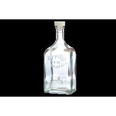 """Бутылка """"Штоф"""" с пробкой 1,2л"""