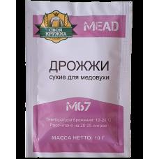 """Дрожжи Mead M67 ТМ """"Своя кружка"""" для медовухи"""