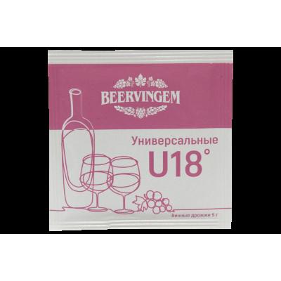 "Дрожжи Beervingem ""Universal U18"", 5г"